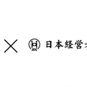 【日本経営者クラブ(JEC)が正式後援となりました!】